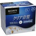 ソニー CD-R オーディオ 20CRM80HPWS【納期目安:1ヶ月】
