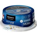 ソニー CD-R オーディオ 30CRM80HPWP【納期目安:2週間】