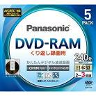 パナソニック DVD-RAM 3倍速 5&sh…