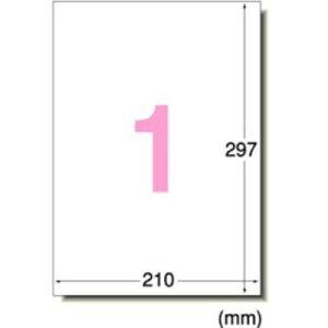 エーワン 【メール便での発送商品】 布プリ 生地タイプのりなし 30505 インクジェット A4 1 面 210 mm x 297 mm 2 シート/パック 4906186305037