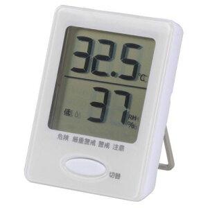 オーム電機 【メール便での発送商品】 ミニサイズ【健康サポート機能付き】デジタル温湿度計 HB-T03-W