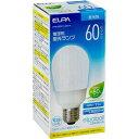 ELPA 電球形蛍光ランプ 60W形 E26 昼光色 EFA15ED/11-A061H