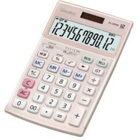 カシオ 本格実務電卓 12桁(ピンク) JS-20WK-PK【納期目安:2週間】