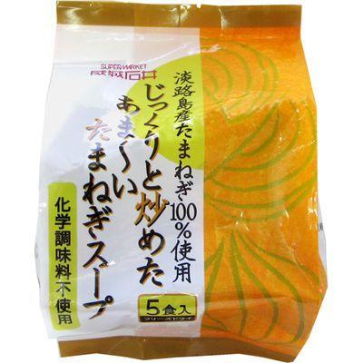 成城石井 成城石井 淡路島産たまねぎ100%使用 じっくりと炒めたあまーいたまねぎスープ 5食入 4953762047805