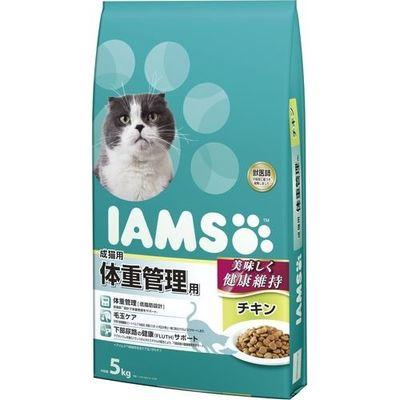 マースジャパンリミテッド アイムス 成猫用 体重管理用 チキン 5kg E472074H