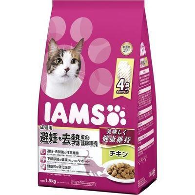 マースジャパンリミテッド アイムス 成猫用 避妊・去勢後の健康維持 チキン 1.5kg E472087H【納期目安:1週間】