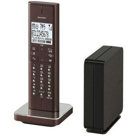 シャープ デジタルコードレス電話機(ブラウン系) JD-XF1CL-T【納期目安:1ヶ月】