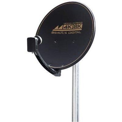 日本アンテナ 4K・8K衛星放送対応 BS・110度CSデジタルアンテナ金具セット 45SRLSTB【納期目安:3週間】