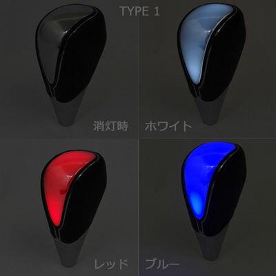 ITPROTECH LEDシフトノブ Type1 ブルー YT-LEDSIFT01/BL