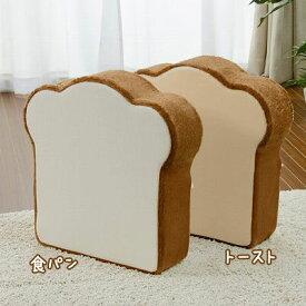 セルタン 「pancushion BIG」 パンシリーズクッション トースト (沖縄・離島配送不可) 10096-002