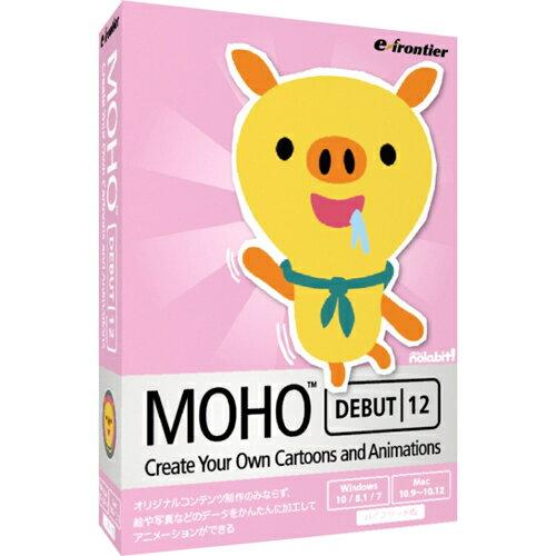 イーフロンティア Moho 12 Debut CLMHCDH111