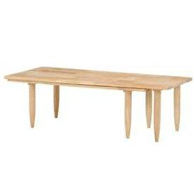 不二貿易 Natural Signature センターテーブル ツイン 5104 FJ-37002【納期目安:7/下旬入荷予定】