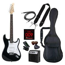 LIGHT エレキギター 初心者入門ライトセット ストラトキャスタータイプ ST-180/BK ブラック 4534853541343
