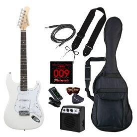 LIGHT エレキギター 初心者入門ライトセット ストラトキャスタータイプ ST-180/WH ホワイト 4534853536547
