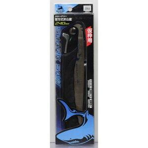高儀 シャークソー 替刃式折込鋸 仮枠用あさりなし 240mm TKG-1000597