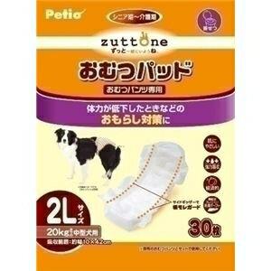 その他 ヤマヒサ 老犬介護用 おむつパッドK 2L 【ペット用品】 ds-1007111