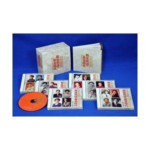 その他 至福の歌謡曲 戦後歌謡の黄金時代(CD6枚組) ds-1062712