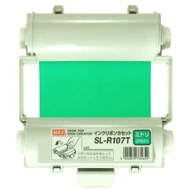 その他 マックス ビーポップシリーズ SL-R107T 緑 1巻 ds-1135022