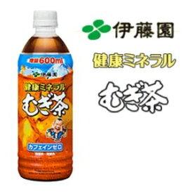 その他 【まとめ買い】伊藤園 健康ミネラルむぎ茶 600ml ×24本(1ケース)ペットボトル ds-1173974