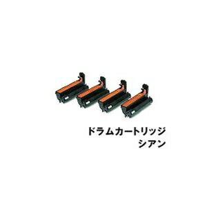 その他 【純正品】 FUJITSU 富士通 インクカートリッジ/トナーカートリッジ 【CL114 C シアン】 ドラム ds-1239169