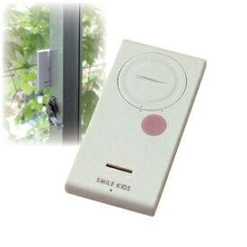 その他 風呂場用薄型振動アラーム( 電池式防犯アラーム) 粘着補助テープ付き 防滴仕様 ds-1283511