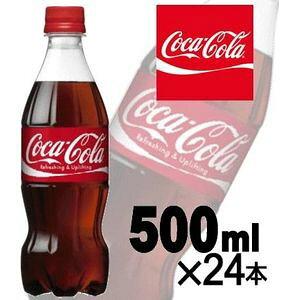 その他 【ケース販売】コカ・コーラ (コカコーラ) Coca Cola 500ml 24本入 まとめ買い ds-421131