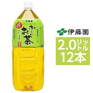 その他 【まとめ買い】伊藤園 おーいお茶 緑茶 ペットボトル 2.0L×12本【6本×2ケース】 ds-1430214