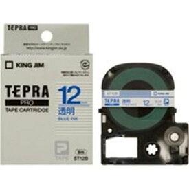 その他 (業務用5セット) キングジム テプラPROテープ/ラベルライター用テープ 【幅:12mm】 ST12B 透明に青文字 ds-1460737