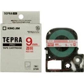 その他 (業務用5セット) キングジム テプラPROテープ/ラベルライター用テープ 【幅:9mm】 ST9R 透明に赤文字 ds-1460740