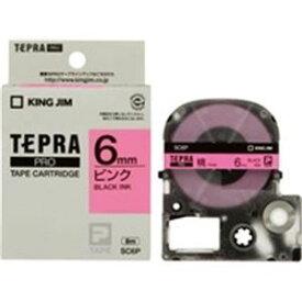 その他 (業務用5セット) キングジム テプラPROテープ/ラベルライター用テープ 【幅:6mm】 SC6P 桃に黒文字 ds-1461226