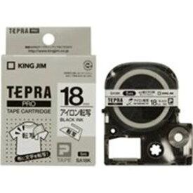 その他 (業務用3セット) キングジム テプラPROテープ/ラベルライター用テープ 【アイロン転写/幅:18mm】 SA18K 白に黒文字 ds-1462388