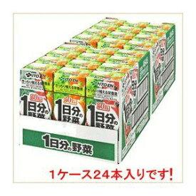 その他 【まとめ買い】伊藤園 1日分の野菜 200ml×48本(24本×2ケース) 紙パック ds-1456776