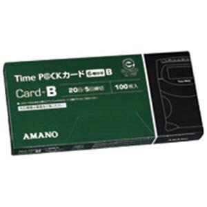 その他 (業務用2セット)アマノ タイムパックカード(6欄印字)B ds-1464400