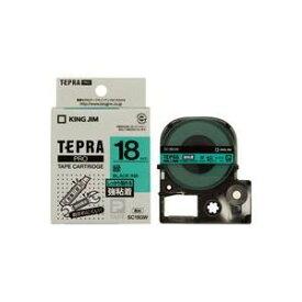 その他 (業務用3セット)キングジム テプラ PROテープ/ラベルライター用テープ 【強粘着/幅:18mm】 SC18GW グリーン(緑) ds-1466161