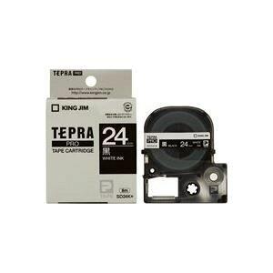 その他 (業務用3セット) キングジム テプラPROテープ/ラベルライター用テープ 【幅:24mm】 SD24K 黒に白文字 ds-1466311