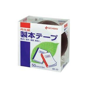 その他 (業務用5セット) ニチバン 製本テープ/紙クロステープ 【50mm×10m】 BK-50 黒 ds-1470220