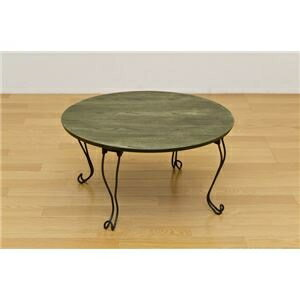 その他 折りたたみローテーブル/折れ脚テーブル 【丸型】 木製/スチール 猫足 グリーン(緑) ds-1225298