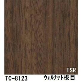その他 木目調粘着付き化粧シート ウォルナット板目 サンゲツ リアテック TC-8123 122cm巾×2m巻【日本製】 ds-1502918