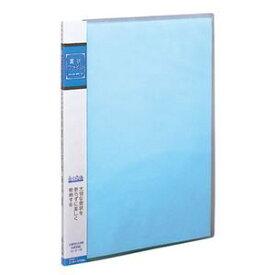 その他 (業務用セット) 賞状ファイル A3判 ブルー SD-SH-A3-B【×5セット】 ds-1522327