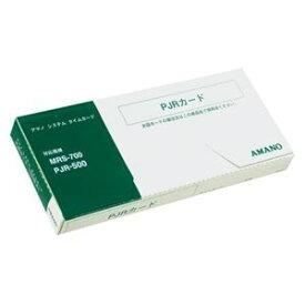 その他 (まとめ) アマノ タイムカード PJRカード 1箱入 【×3セット】 ds-1523391