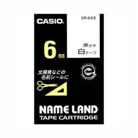 その他 (業務用セット) カシオ ネームランド用テープカートリッジ スタンダードテープ 8m XR-6WE 白 黒文字 1巻8m入 【×5セット】 ds-1523649