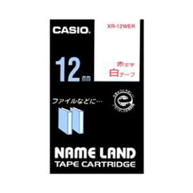 その他 (業務用セット) カシオ ネームランド用テープカートリッジ スタンダードテープ 8m XR-12WER 白 赤文字 1巻8m入 【×3セット】 ds-1523671