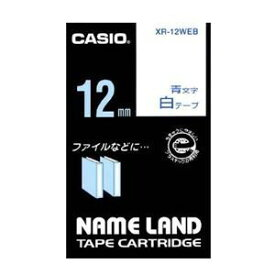 その他 (業務用セット) カシオ ネームランド用テープカートリッジ スタンダードテープ 8m XR-12WEB 白 青文字 1巻8m入 【×3セット】 ds-1523672