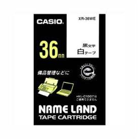 その他 (業務用セット) カシオ ネームランド用テープカートリッジ スタンダードテープ 8m XR-36WE 白 黒文字 1巻8m入 【×2セット】 ds-1523698