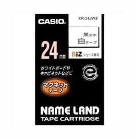 その他 (業務用セット) カシオ ネームランド用テープカートリッジ マグネットテープ 1.5m XR-24JWE 白 黒文字 1巻1.5m入 【×2セット】 ds-1523727