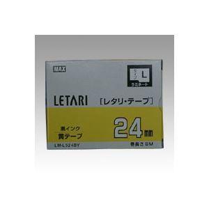 その他 (業務用セット) マックス ビーポップ ミニ(PM-36、36N、36H、24、2400)・レタリ(LM-1000、LM-2000)共通消耗品 ラミネートテープL 8m LM-L524BY 黄 黒文字 1巻8m入 【×2セット】 ds-1523747