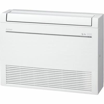 三菱電機 ハウジングエアコン 「霧ヶ峰」床置形エアコン『Kシリーズ』(200V)(ホワイト) MFZ-K3617AS-W【納期目安:1週間】