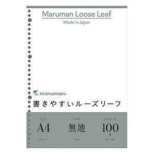 その他 (まとめ) マルマン ルーズリーフ A4判(30穴)・100枚入 L1106H 【×5セット】 ds-1528896