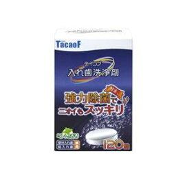 その他 (まとめ)幸和製作所 口腔ケア テイコブ入れ歯洗浄剤 KC01【×5セット】 ds-1547175