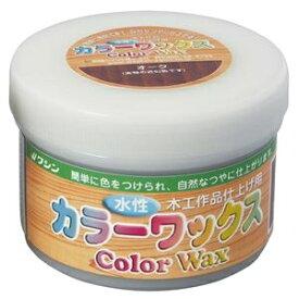 その他 (まとめ)アーテック ワシン水性カラーワックス オーク 【×5セット】 ds-1564122